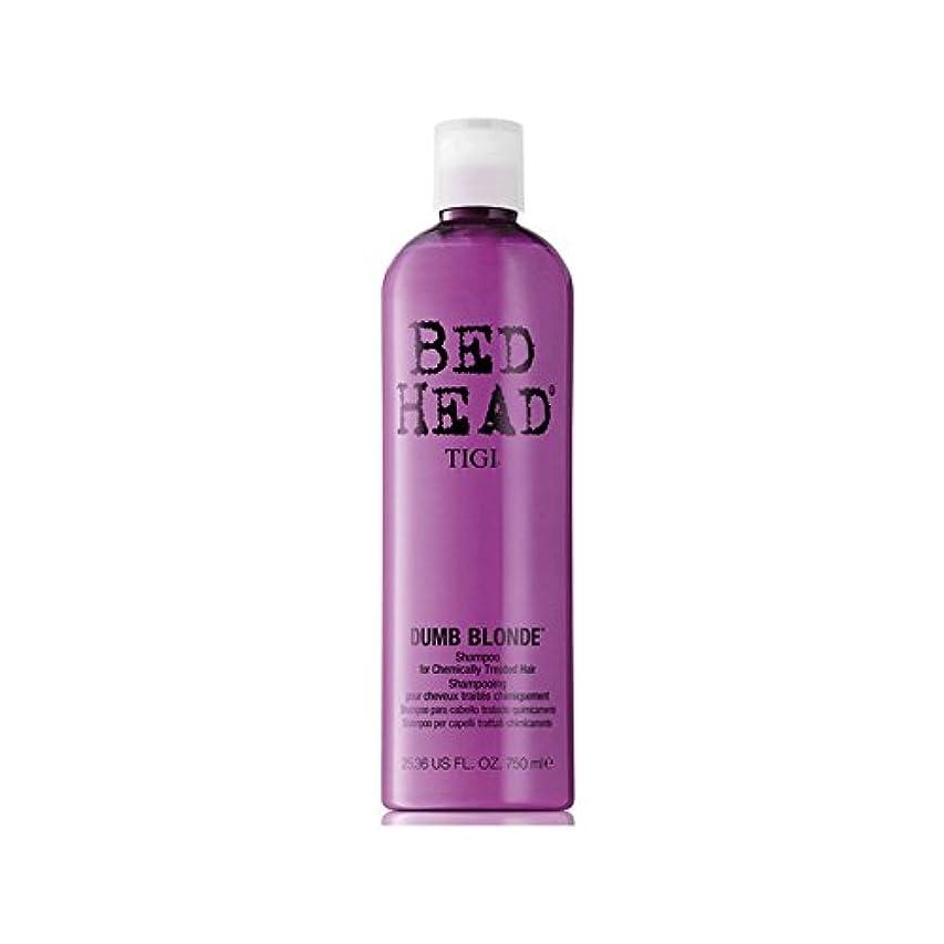 グラス生産的平等ティジーベッドヘッドダムブロンドシャンプー(750ミリリットル) x2 - Tigi Bed Head Dumb Blonde Shampoo (750ml) (Pack of 2) [並行輸入品]