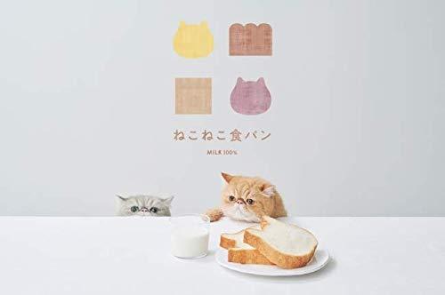 ねこねこ食パンシリーズ(ねこねこ食パンセット)