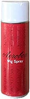 ウィッグ用 オイル かつら エアロボン スプレー 日本製 無臭 Spray