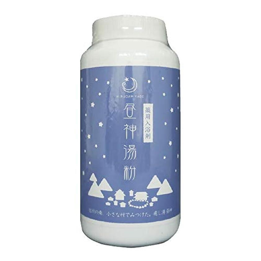 休暇寝室を掃除する退院昼神の湯 薬用入浴剤(医薬部外品)ボトル 昼神温泉郷
