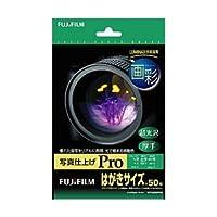 富士フィルム(FUJI) インクジェットペーパー 画彩 写真仕上げ Pro はがきサイズ 50枚 WPHS50PRO AV デジモノ パソコン 周辺機器 用紙 写真用紙 [並行輸入品]