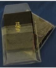 Antique Recycled Leather Pocket Size Weekday Siddur in Pouch Nusach Edut Mizrach (Sefardi)