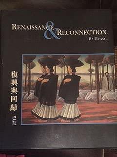 Renaissance and Reconnection - Ba Huang - Galerie La Vong