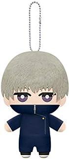 "Jujutsu Kaisen Tomonui Stuffed Plush Figure Mascot Toy Doll Bag Charm Plush 5.9"" (Toge Inumaki)"