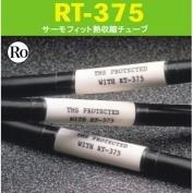 TE RT-375-1/4-X-STK 6.4--3.2 透明 1.2M