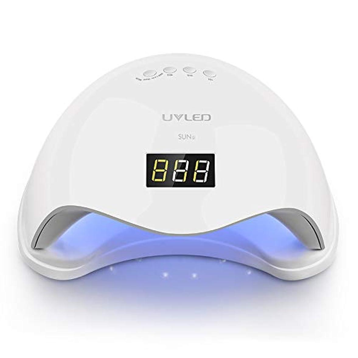 十分ではない優先凍る48W USB UV LEDネイルライトネイルドライヤー硬化ゲルポーランド、インテリジェント自動センサー3タイマー設定