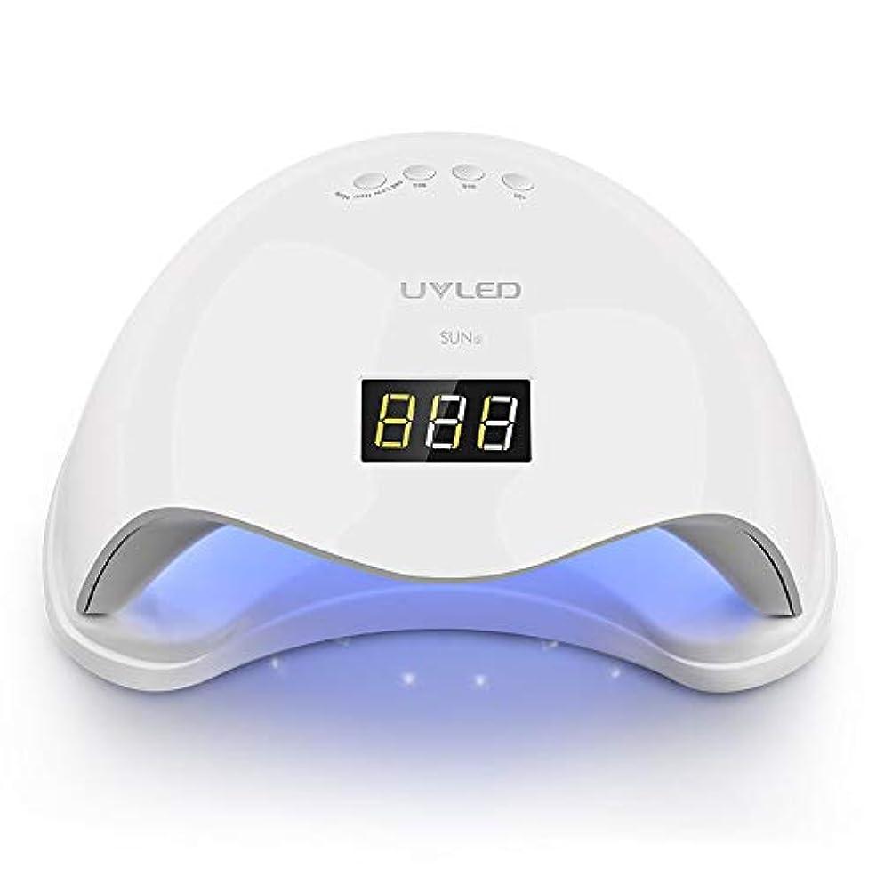 米ドル広告数48W USB UV LEDネイルライトネイルドライヤー硬化ゲルポーランド、インテリジェント自動センサー3タイマー設定