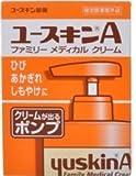 YuskinA   Body Cream   Pump 260g (Japan Import)