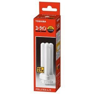 東芝 FDL27EX-L/2 コンパクト形蛍光ランプ27形 電球色 FDL27EX-L-T後継品 5個入 ユーライン2