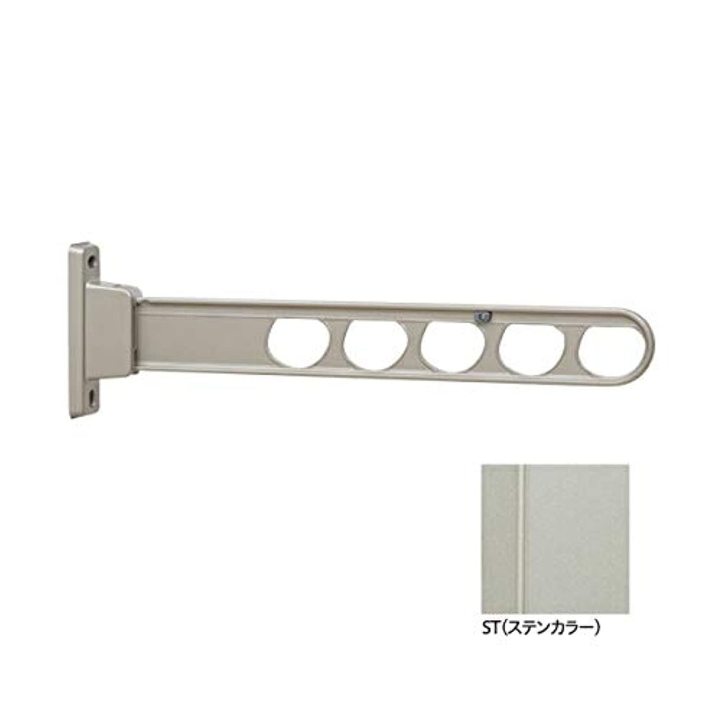 ボット咳気性川口技研:腰壁用ホスクリーン HDS-55型(2本入) ST(ステンカラー) HDS-55-ST