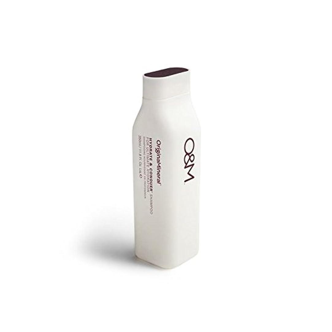 雪のフォーラム同封するオリジナル&ミネラル水和物及びシャンプー(350ミリリットル)を征服 x4 - Original & Mineral Hydrate And Conquer Shampoo (350ml) (Pack of 4) [並行輸入品]