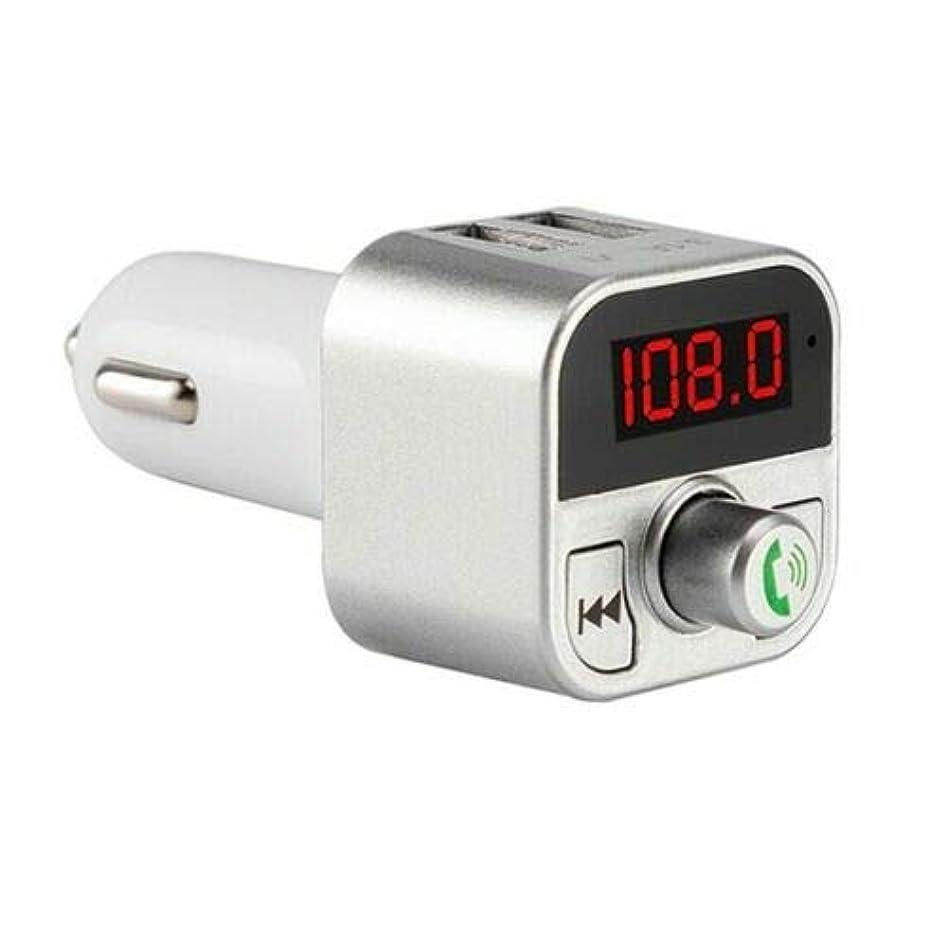 それからくるくる宗教的なACHICOO カーチャージャー USB充電器 FMトランスミッター MP3プレーヤー カーラジオ Bluetooth ワイヤレス ハンズフリーキット 銀