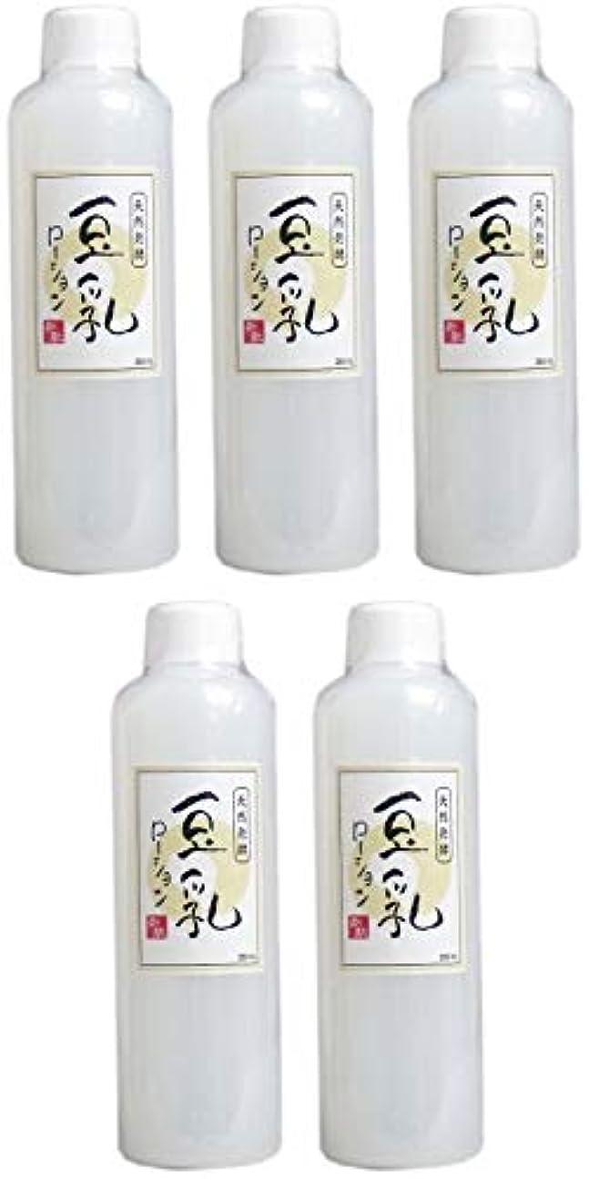 維持する不正直くるみ【まとめ買い】コジット 豆乳ローション 250ml【×5個】