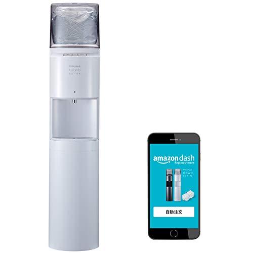 「amazon限定商品」FRECIOUS dewo bottle IoTウォーターサーバー(スカイグレー)【Amazon Dash Replenishmen...