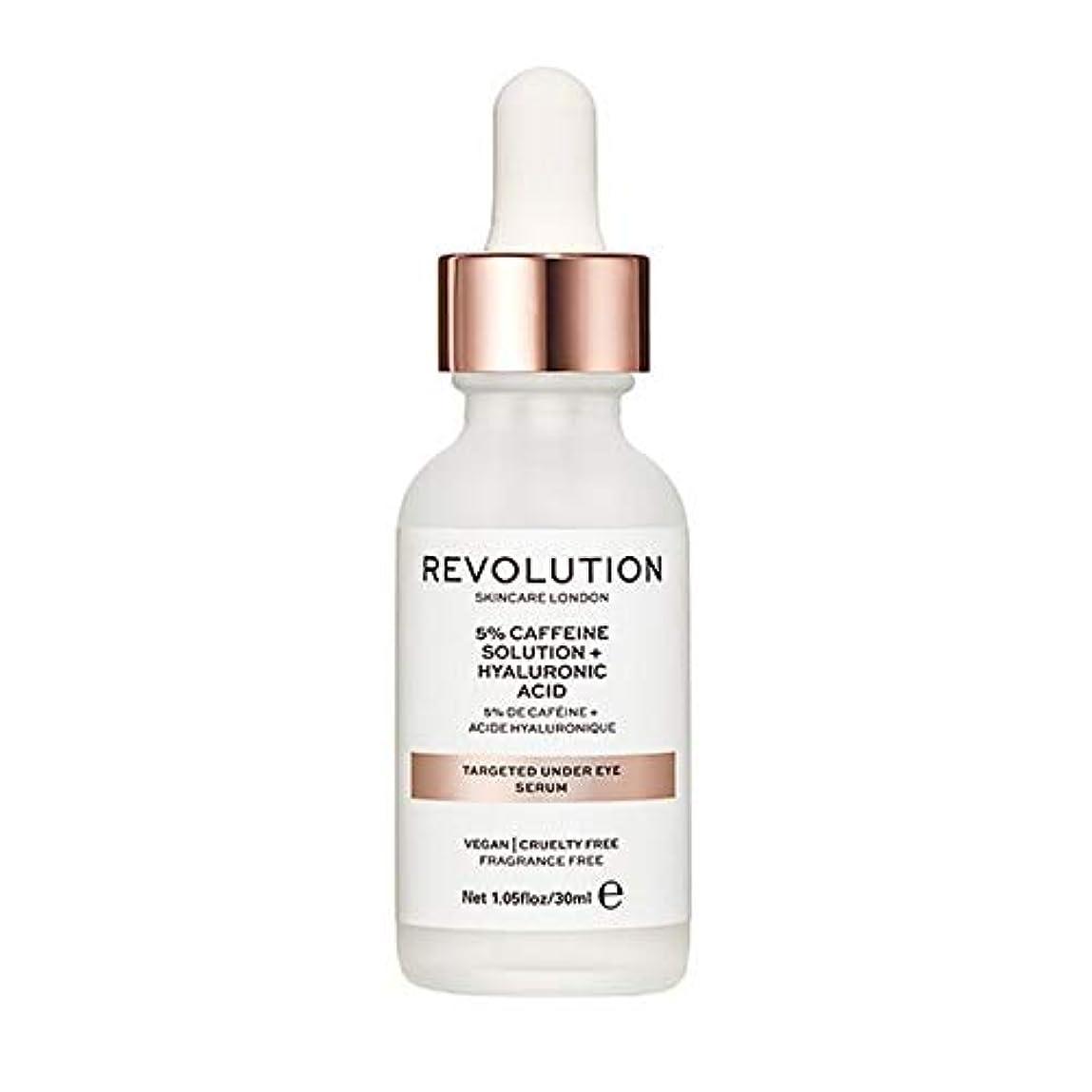 誓う名門発見[Revolution ] 目の血清の下で目標回転スキンケア - Revolution Skincare Targeted Under Eye Serum [並行輸入品]