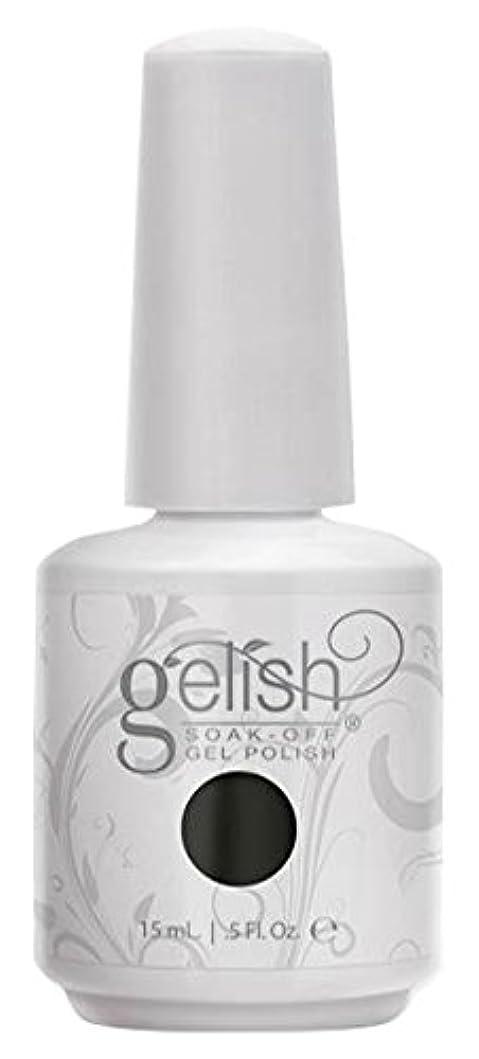 研磨剤学者離れてHarmony Gelish Gel Polish - Steel My Heart - 0.5oz / 15ml