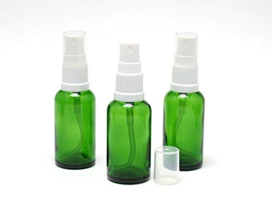加速度どこいつ遮光瓶 スプレーボトル (グラス/アトマイザー) 30ml グリーン/ホワイトヘッド 3本セット 【 新品アウトレットセール 】