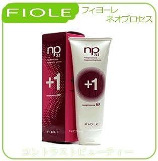 【X3個セット】 フィヨーレ NP3.1 ネオプロセス MFプラス1 100g FIOLE ネオプロセス