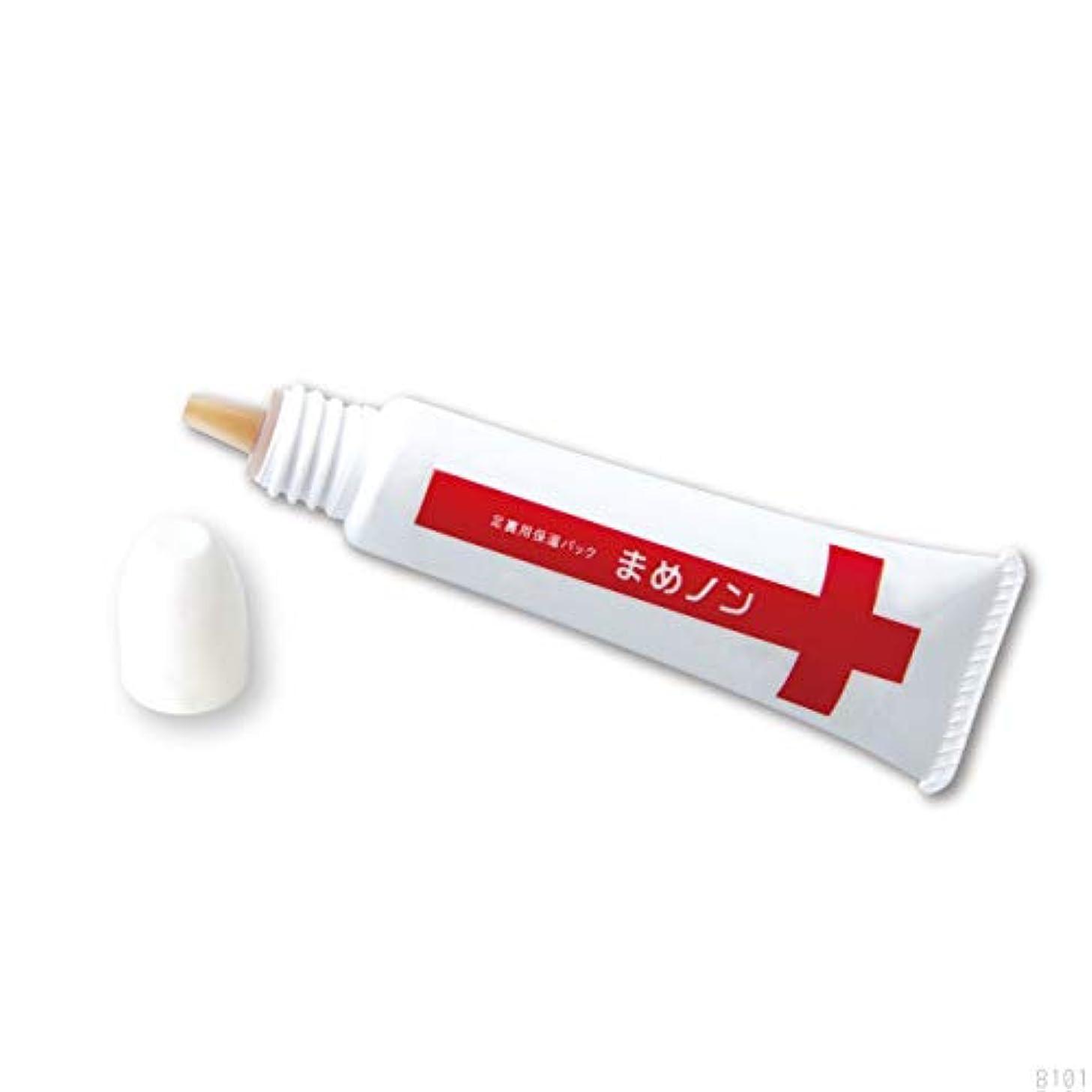 予防接種調査シルクまめノン 0070-2248