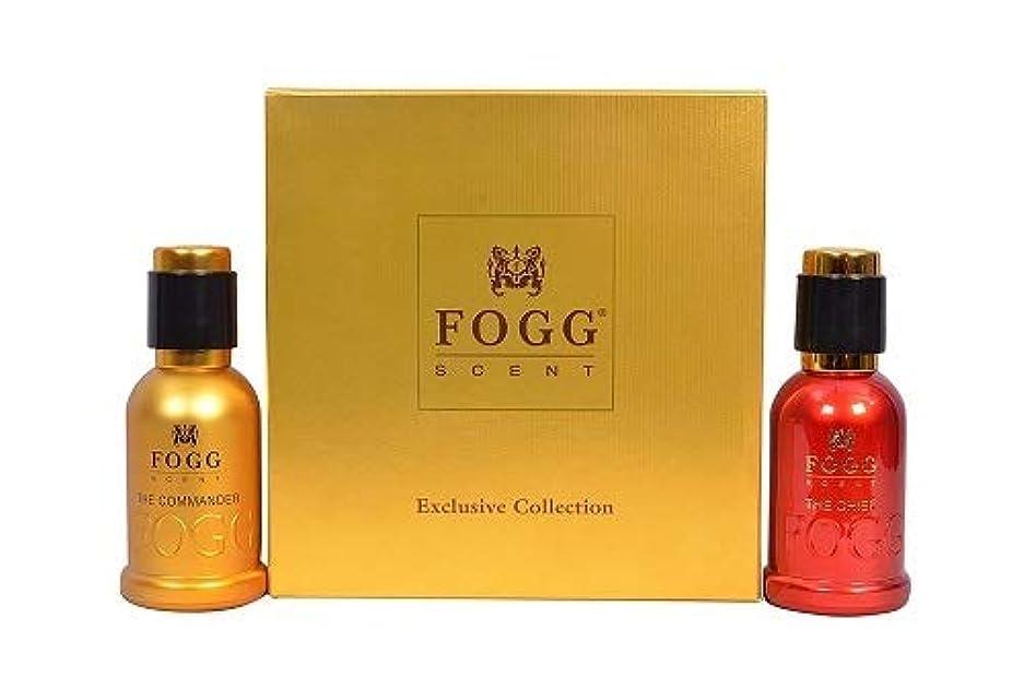 ヒステリック愚かなうぬぼれたCOMBO PACK OF FOGG EXCLUSIVE COLLECTION (THE CHIEF 50 ml + THE COMMANDER 50 ml)