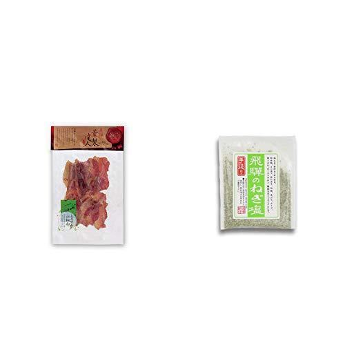 [2点セット] 薫製達人 豚バラベーコン燻製(60g)[飛騨山椒付き]・手造り 飛騨のねぎ塩(40g)