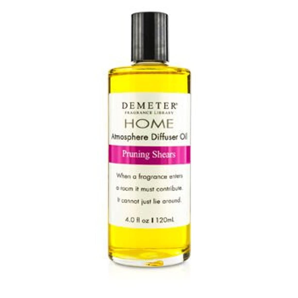 部屋を掃除するゲストお母さん[Demeter] Atmosphere Diffuser Oil - Pruning Shears 120ml/4oz