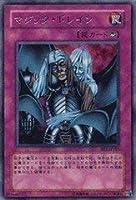 【遊戯王シングルカード】 《ビギナーズ・エディション1》 マジック・ドレイン レア be1-jp185