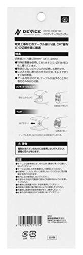 藤原産業『SK11ハンディケーブルカッター(DVC-HC210)』
