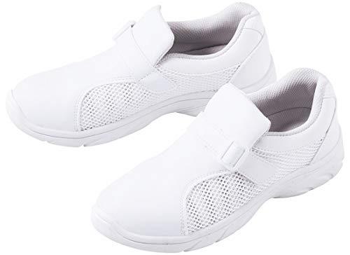 ナースシューズ 靴 富士ゴム F-840 プレーンメッシュ ホワイト(男女兼用) 27.5cm