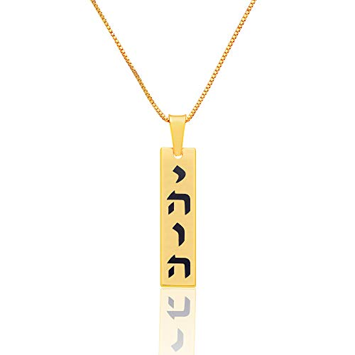 BeautyName YHVH YHWH The Ancient Power Name of God Necklace Yahweh Hebrew Tetragrammaton Jehovah Chai Charm Pendant, Jewish Jewelry Bar Gold Plated Color 22 Inch Chain