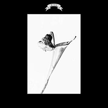 Tu Adiós (feat. Valca Ponzanelli & Roberto Ponzanelli)