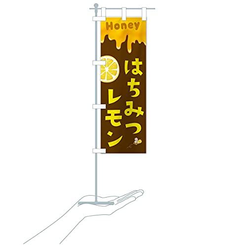 卓上ミニはちみつレモン のぼり旗 サイズ選べます(卓上ミニのぼり10x30cm 立て台付き)