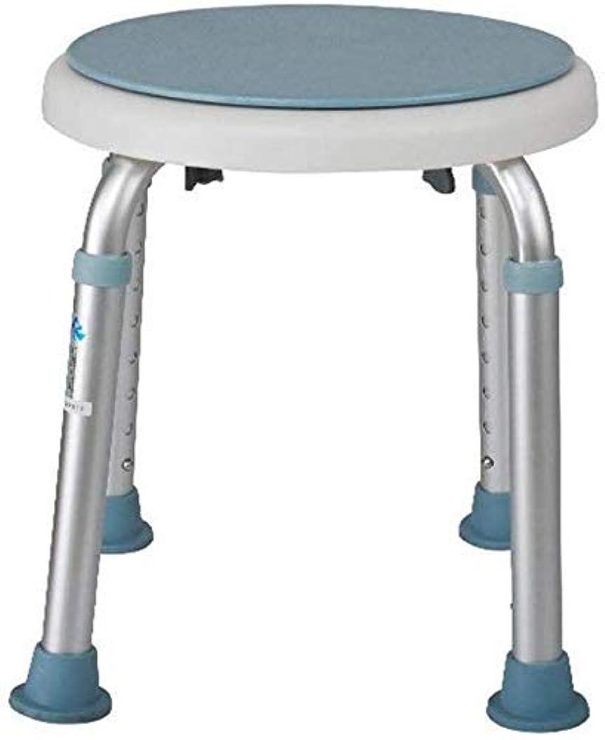 段落タバコ株式ZYL-YL シャワーチェア、スツールリムーバブルと調節可能な防水浴室高齢妊婦シャワーチェアシャワー
