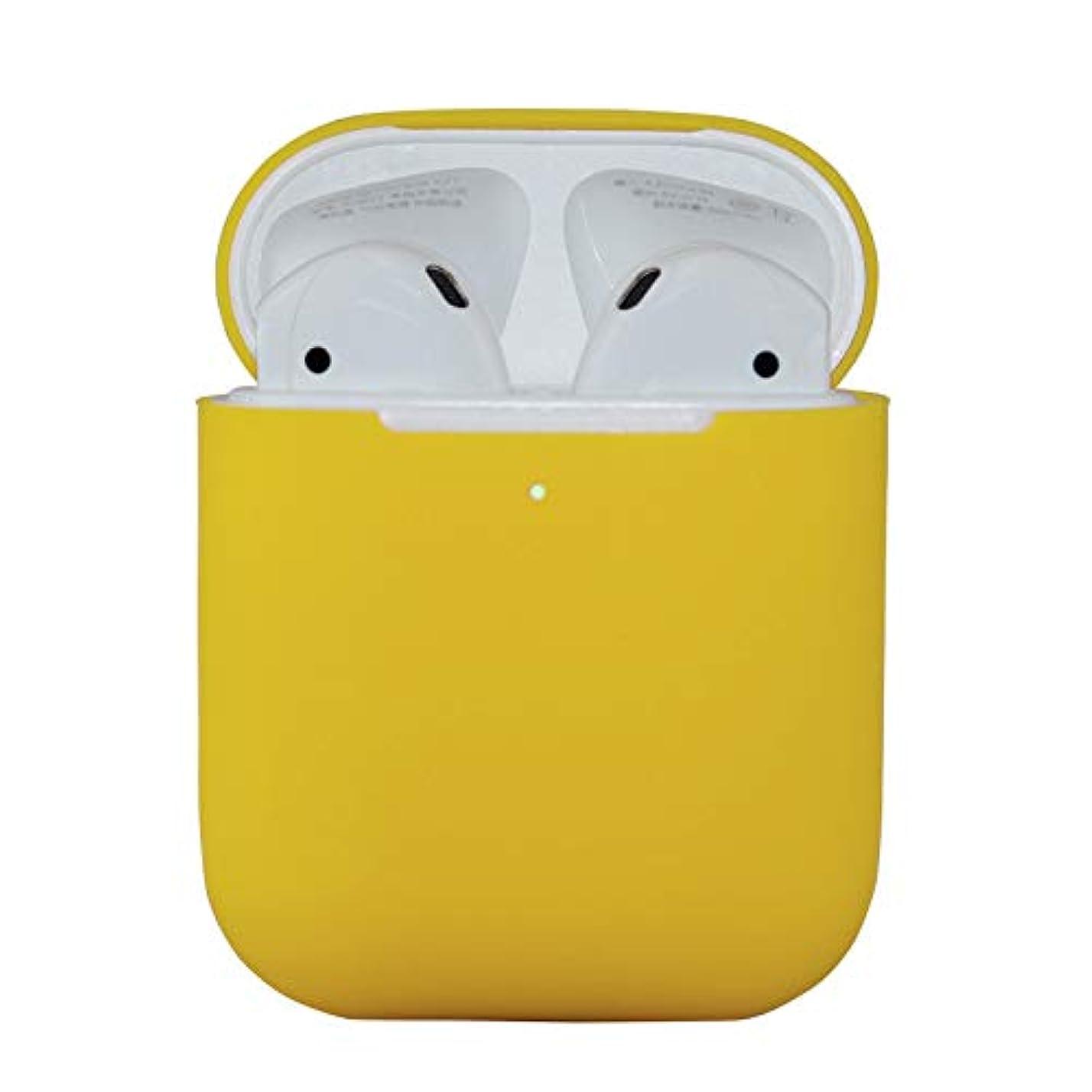 シングルカーテン負airpods カバーairpodsケース airpods ケース かわいいAirPods充電ケ一ス用スポ一ツストされます シリコンケース耐衝撃落下保護カバー1代目と2代目が適用(卵黄)