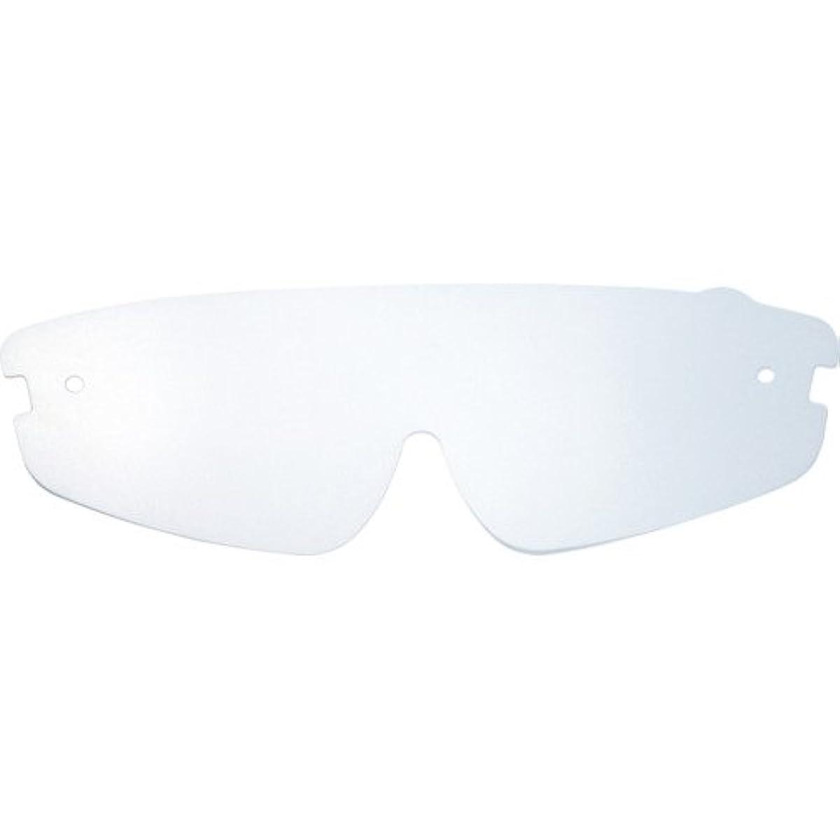 急性大人今YAMAMOTO(山本光学) 超軽量フェイスシールドグラス 反射防止仕様 YF-850S 用替レンズ (4枚入り) YF-850S-SP