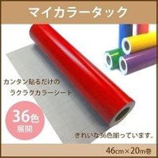 リンテックコマースマイカラータック460mmX20mアップルグリーンCT043