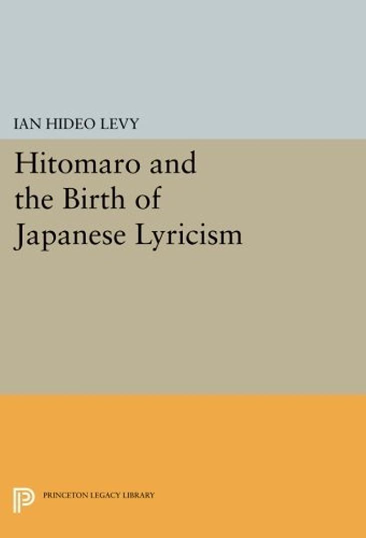 ミキサー買う平方Hitomaro and the Birth of Japanese Lyricism (Princeton Legacy Library)