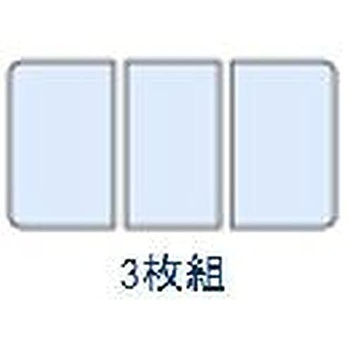 お風呂のふた TOTO 風呂ふた 組み合わせ式 組みふた 3枚組 外寸:680×1290mm AFKK182