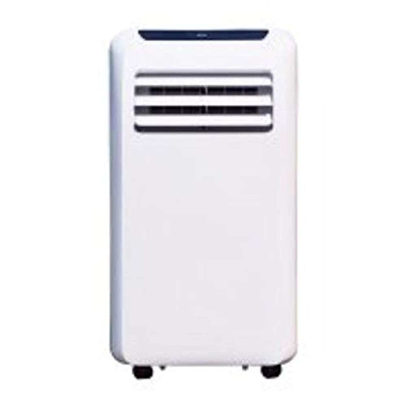 CCH Products YPF2-12C-FC 12000 BTU 3 in 1 New Compact Design Portable Air Conditioner