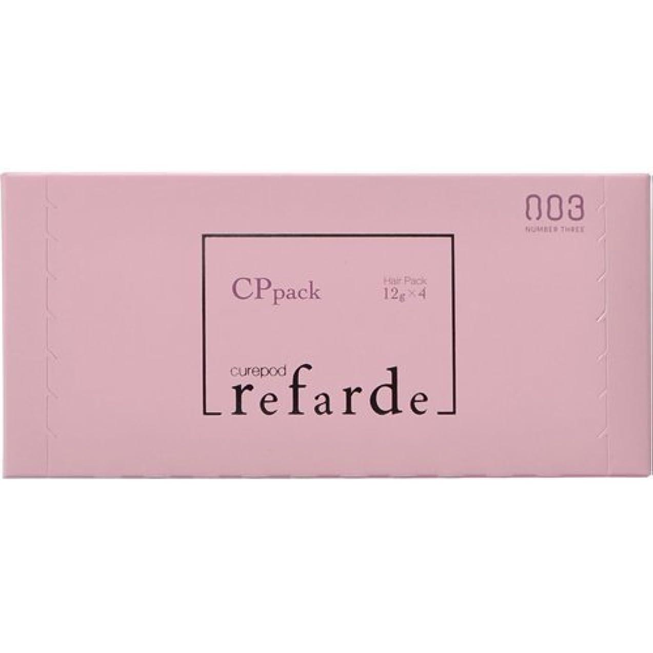 舌なオーチャード櫛ナンバースリー ルファルデ CPパック 12g×4