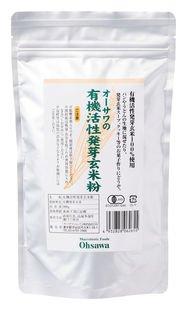 オーサワの有機活性発芽玄米粉 300g×10個             JANコード:4932828062655
