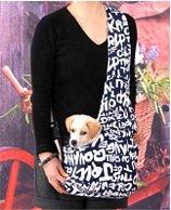Umhänge-/Tragetasche Welpentasche S dunkelblau/weiß für Welpen und kleine Hunde bis 2,5 kg
