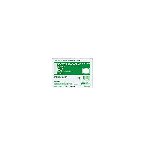 (まとめ買い) コクヨ ソフトカードケースW 二つ折りタイプ 軟質タイプ B7 縦型 クケ-77 【×10】