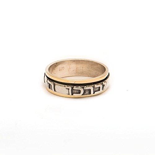Hebräischer Segensring aus Gold und Silber, mit heiligem Zitat