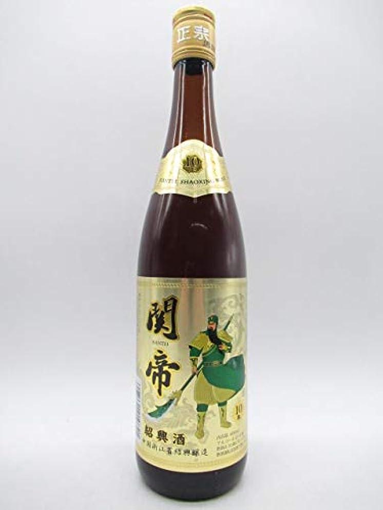 講師スイングアドバンテージ関帝 陳年10年 花彫酒 17度 600ml