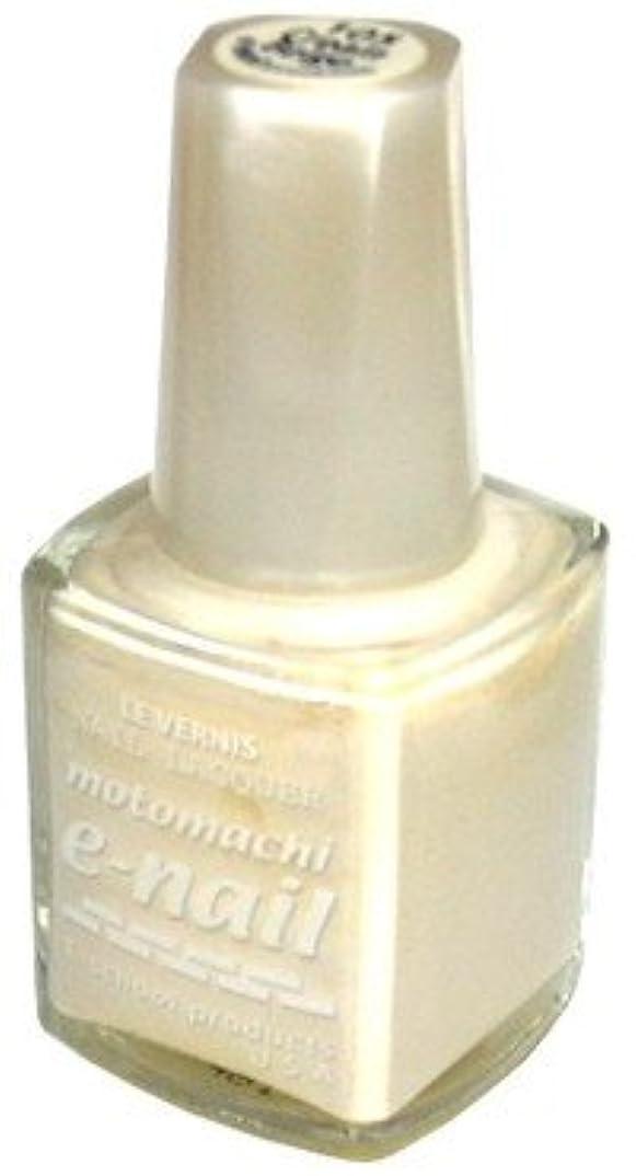 金銭的な軽量肥沃なe-nail ネイルラッカー #105 Cream Beige