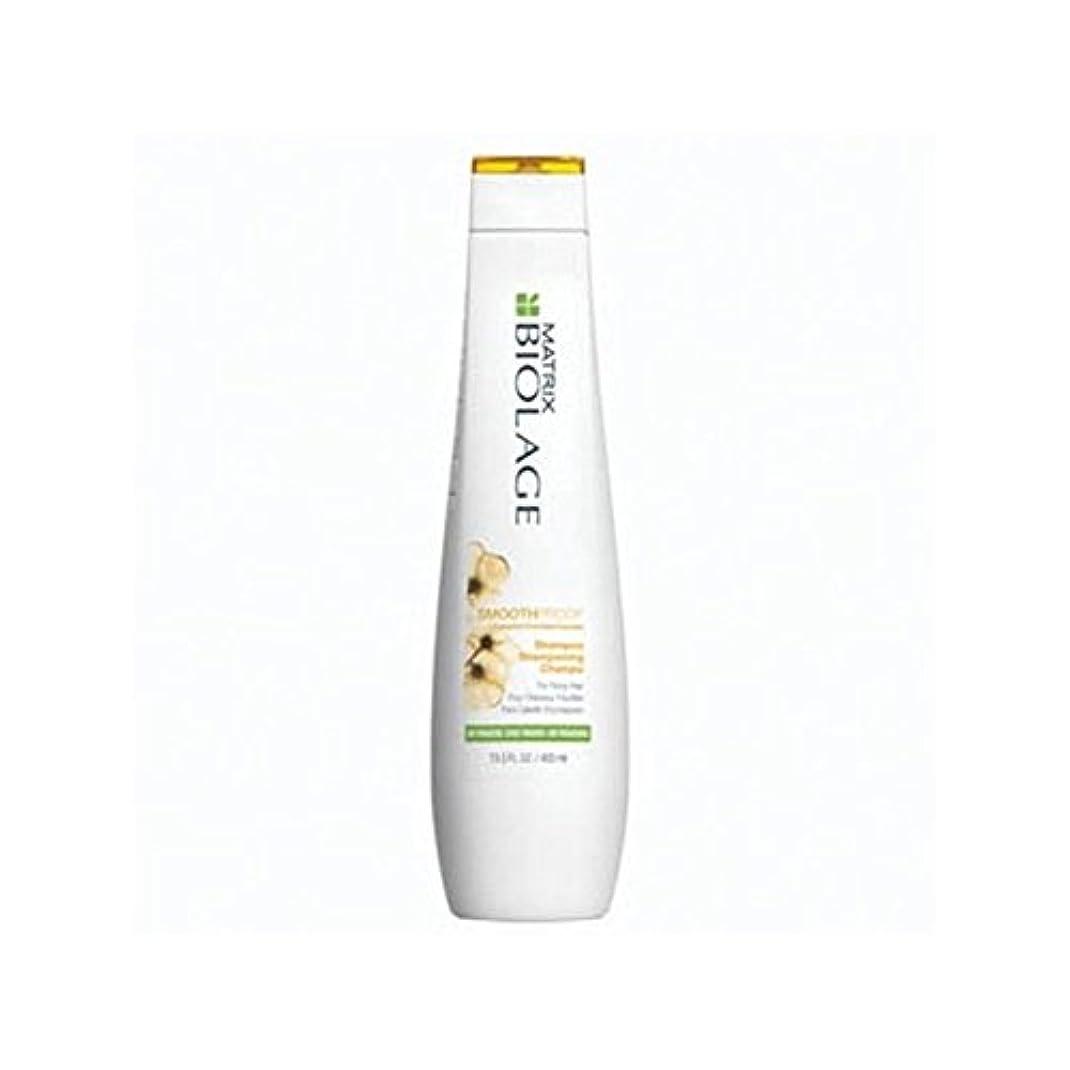 コードレス魔女演じるMatrix Biolage Smoothproof Shampoo (400ml) - マトリックスバイオレイジのシャンプー(400ミリリットル) [並行輸入品]