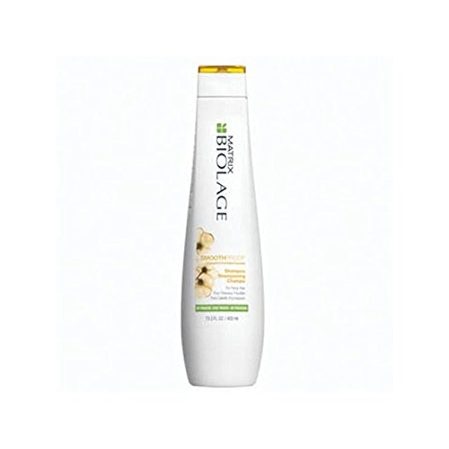 個人誰のラインMatrix Biolage Smoothproof Shampoo (400ml) - マトリックスバイオレイジのシャンプー(400ミリリットル) [並行輸入品]