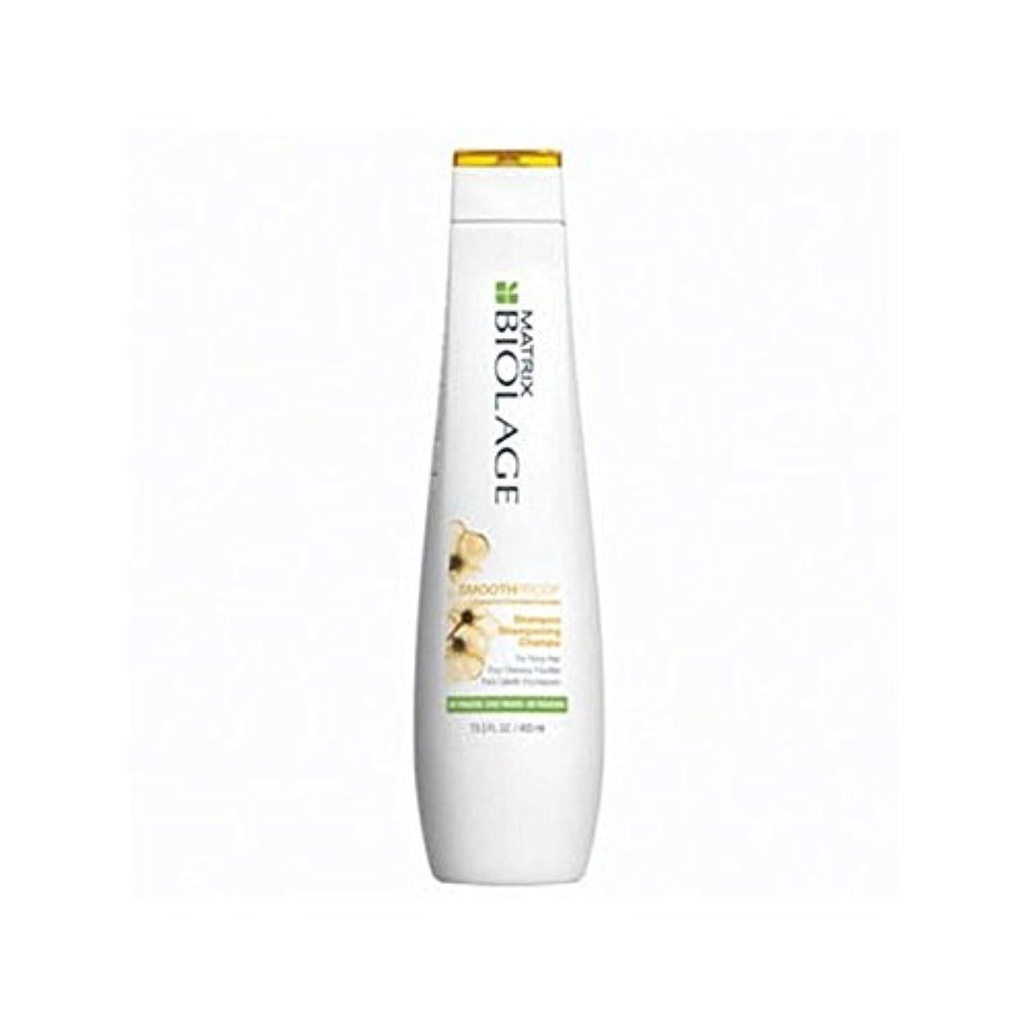 農夫無声でテクニカルマトリックスバイオレイジのシャンプー(400ミリリットル) x4 - Matrix Biolage Smoothproof Shampoo (400ml) (Pack of 4) [並行輸入品]