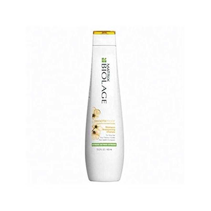 ボルトバングラデシュ容器Matrix Biolage Smoothproof Shampoo (400ml) (Pack of 6) - マトリックスバイオレイジのシャンプー(400ミリリットル) x6 [並行輸入品]